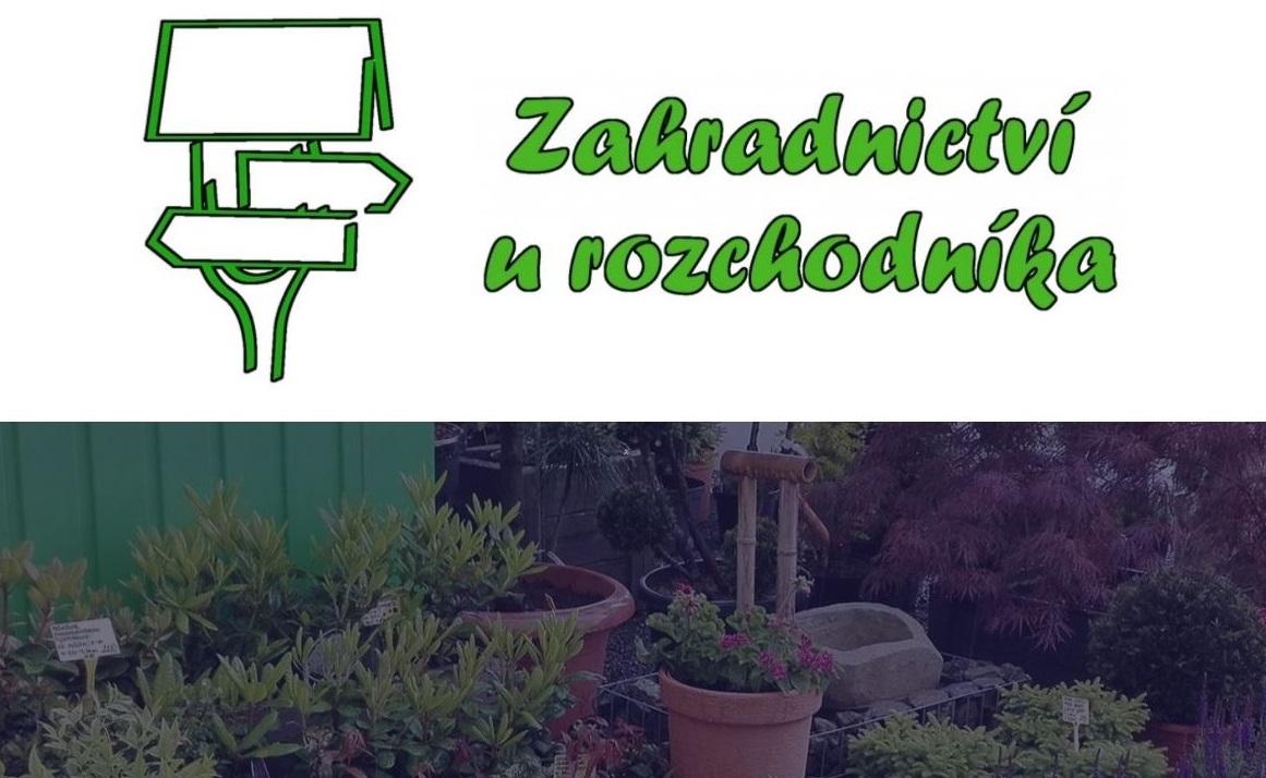 Některé naše produkty můžete zakoupit v ZAHRADNICTVÍ U ROZCHODNÍKA